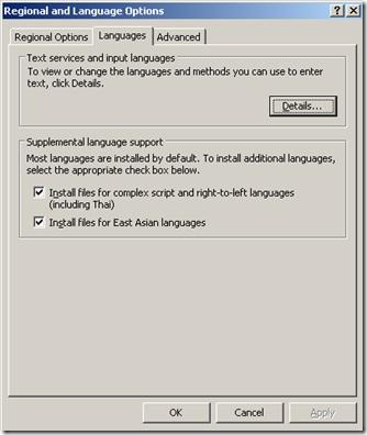 Install.Complex.Script.Files thumb SharePoint 2010 Language Pack Installing Support for East Asian Languages
