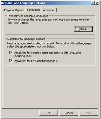 Install.Complex.Script.Files
